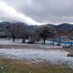 los-inaki-en-invierno-pileta-y-parque